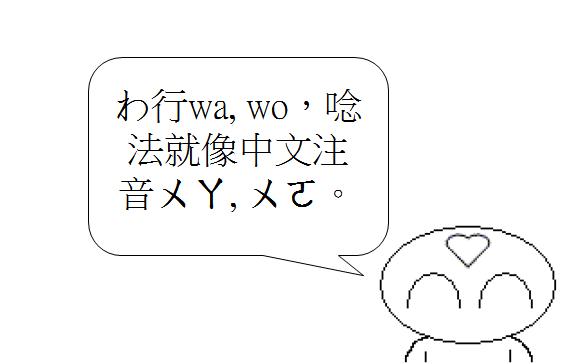 初級日文平假名317