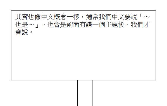 日文句型也是4