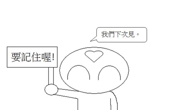 日文句型相關類別5