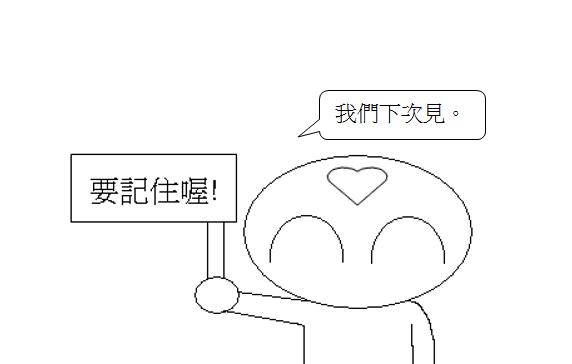 日文句型製造的5