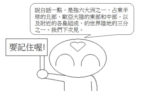 日文檢定N4亞洲4