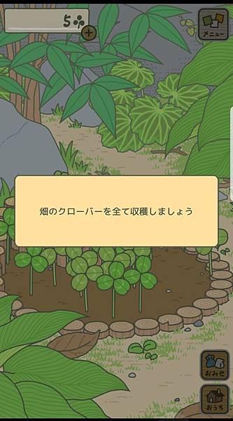 日文旅行青蛙初次44