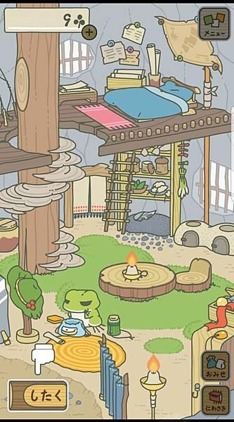 日文旅行青蛙初次11