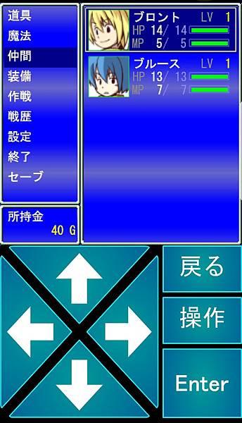 Tenmilli RPG遊戲說明49-42