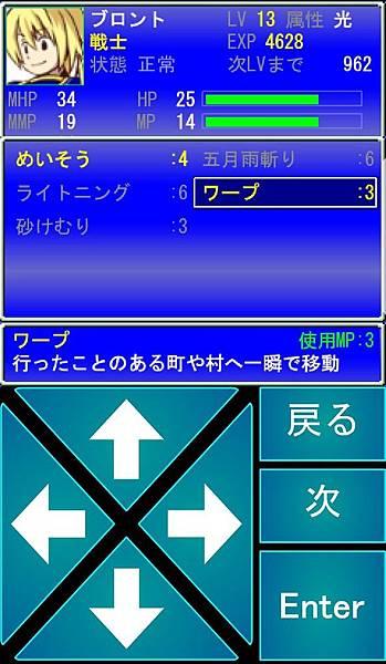 tenmilli RPG職業戰士47-44