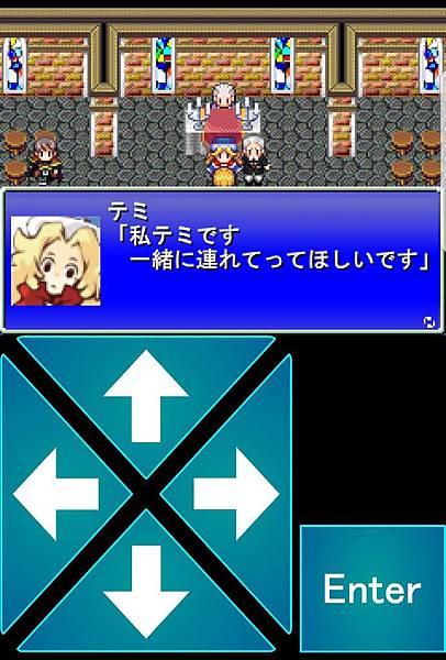 tenmilli RPG東之塔日文15-07