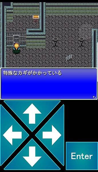 tenmilli RPG東之塔日文46-18