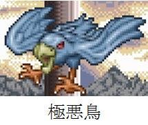 tenmilli RPG東之塔日文Image 1-1