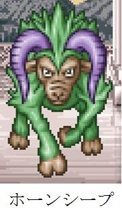 tenmilli RPG東之塔日文Image 2-1