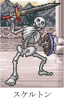 tenmilli RPG東之塔日文Image 4-1