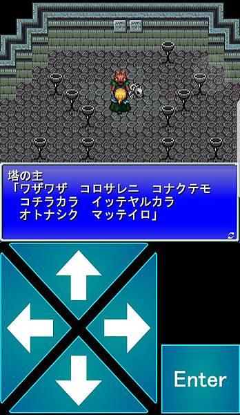 tenmilli RPG東之塔日文24-49