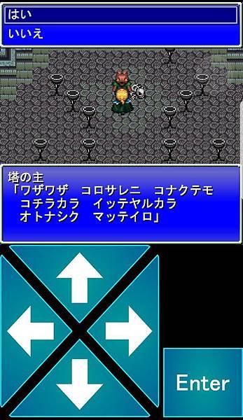 tenmilli RPG東之塔日文25-58