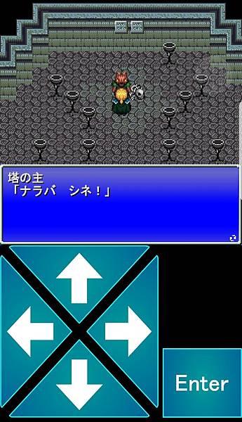 tenmilli RPG東之塔日文27-14