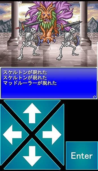 tenmilli RPG東之塔日文27-35