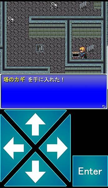 tenmilli RPG東之塔日文12-17