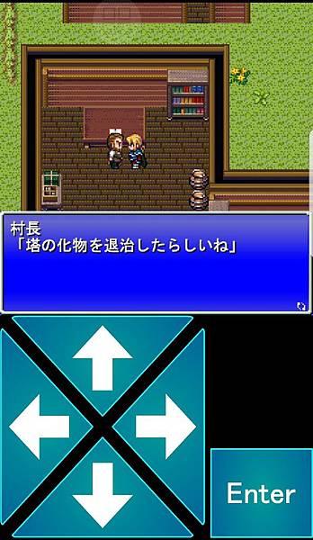 tenmilli RPG越過山的道路日文58-47