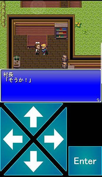 tenmilli RPG越過山的道路日文59-03