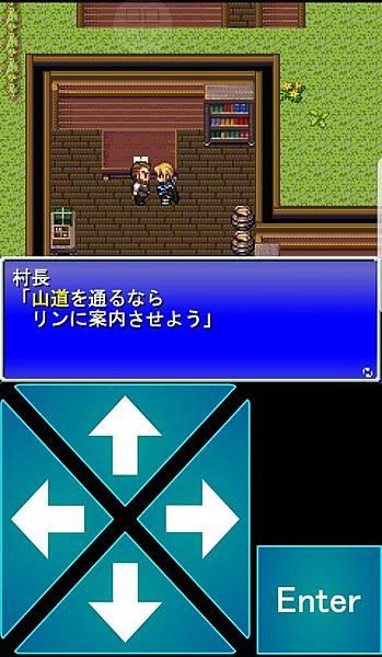 tenmilli RPG越過山的道路日文59-11