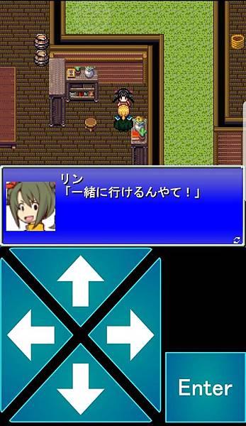 tenmilli RPG越過山的道路日文59-22