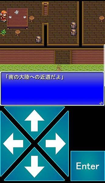 tenmilli RPG越過山的道路日文00-02