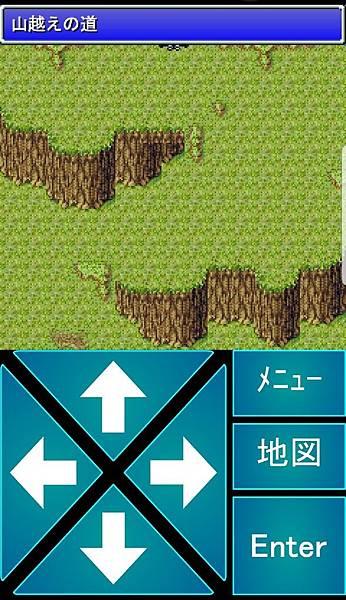 tenmilli RPG越過山的道路日文00-59