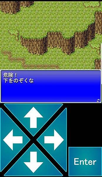 tenmilli RPG越過山的道路日文11-53
