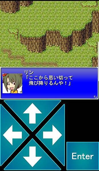 tenmilli RPG越過山的道路日文32-37