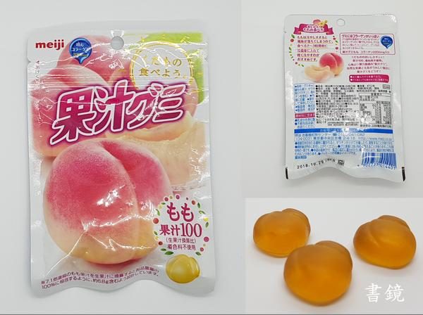 明治果汁QQ軟糖白桃口味封面