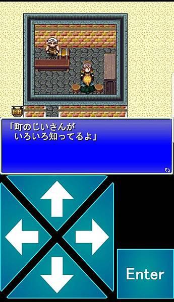 Tenmilli RPG沙漠之町日文44-13