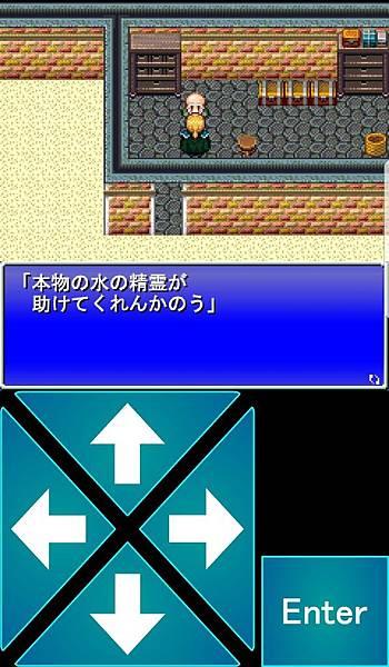 Tenmilli RPG沙漠之町日文06