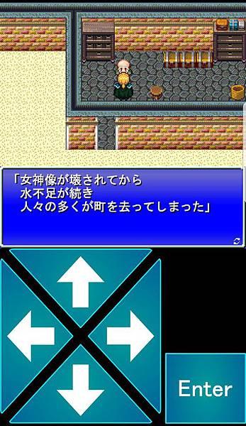 Tenmilli RPG沙漠之町日文41