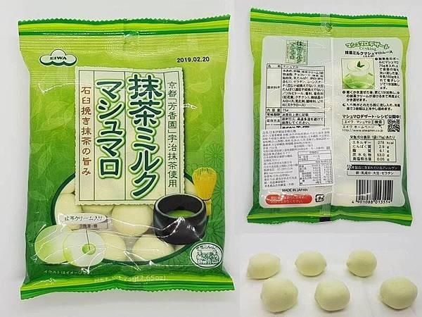 日本伊華抹茶棉花糖日文封面