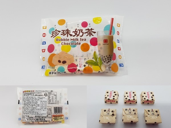 滋露珍珠奶茶巧克力日文封面