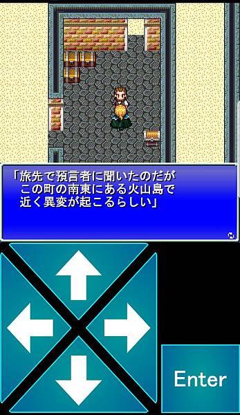 Tenmilli RPG沙漠之町247-41