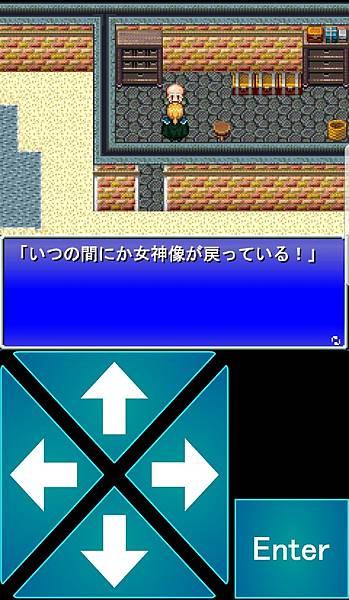 Tenmilli RPG沙漠之町246-49
