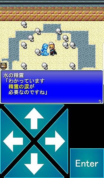 Tenmilli RPG沙漠之町243-11