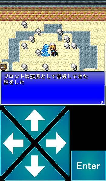 Tenmilli RPG沙漠之町243-39