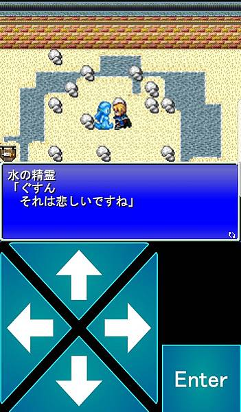 Tenmilli RPG沙漠之町243-46