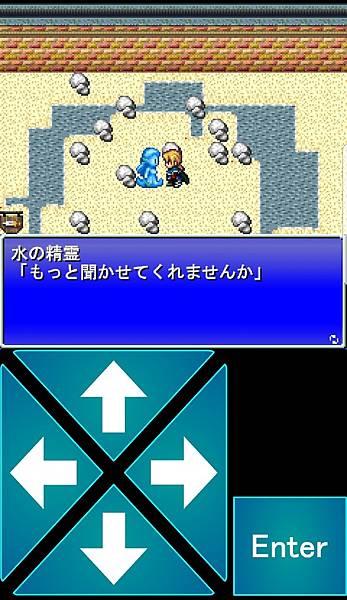 Tenmilli RPG沙漠之町243-58