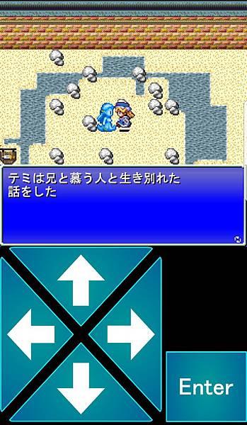 Tenmilli RPG沙漠之町244-43