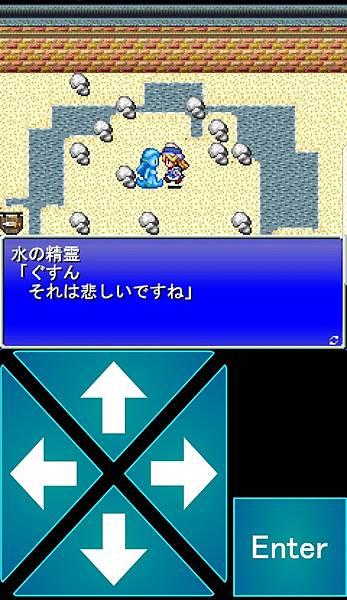 Tenmilli RPG沙漠之町244-52