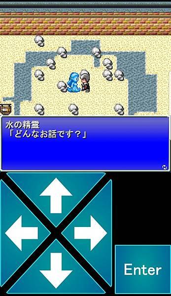 Tenmilli RPG沙漠之町245-35