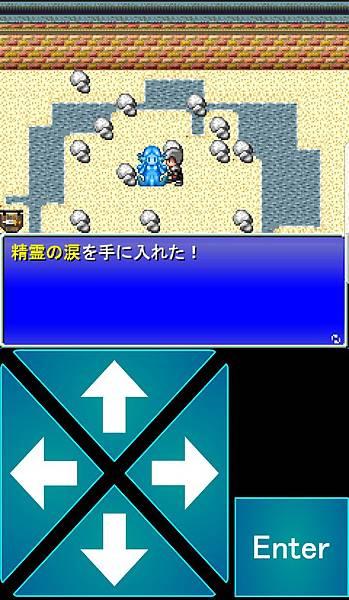 Tenmilli RPG沙漠之町246-02
