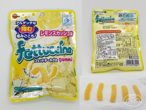 Fettuccine檸檬汽水軟糖日文圖片11