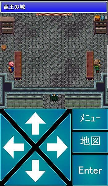 Tenmilli RPG龍王之城日文54-29
