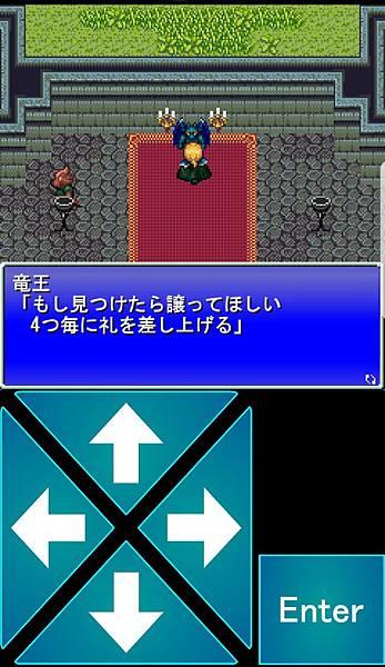 Tenmilli RPG龍王之城日文19-22