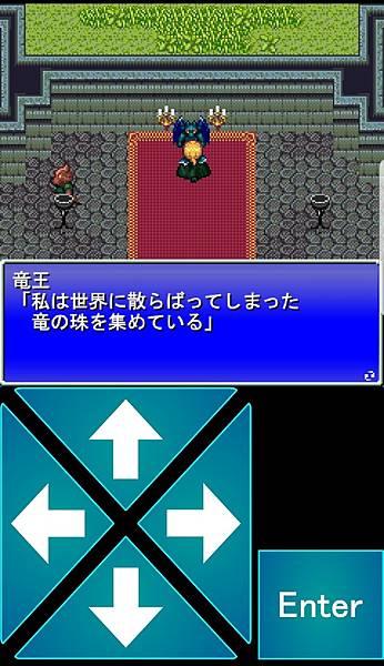 Tenmilli RPG龍王之城日文19-12