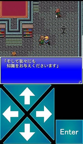 Tenmilli RPG龍王之城日文56-48
