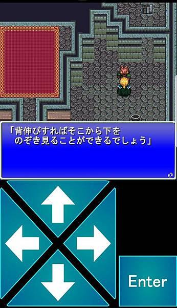 Tenmilli RPG龍王之城日文57-05