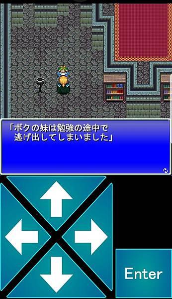 Tenmilli RPG龍王之城日文57-53